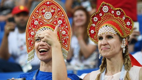 Russian fans attend the Belgium-Japan game in the city of Rostov-on-Don © Aleksandr Vilf