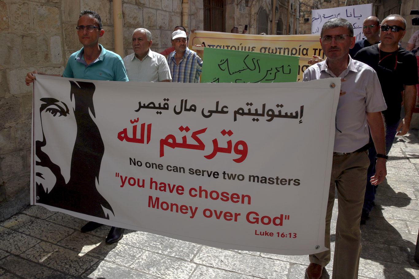 Palestinian Christians Feature photo