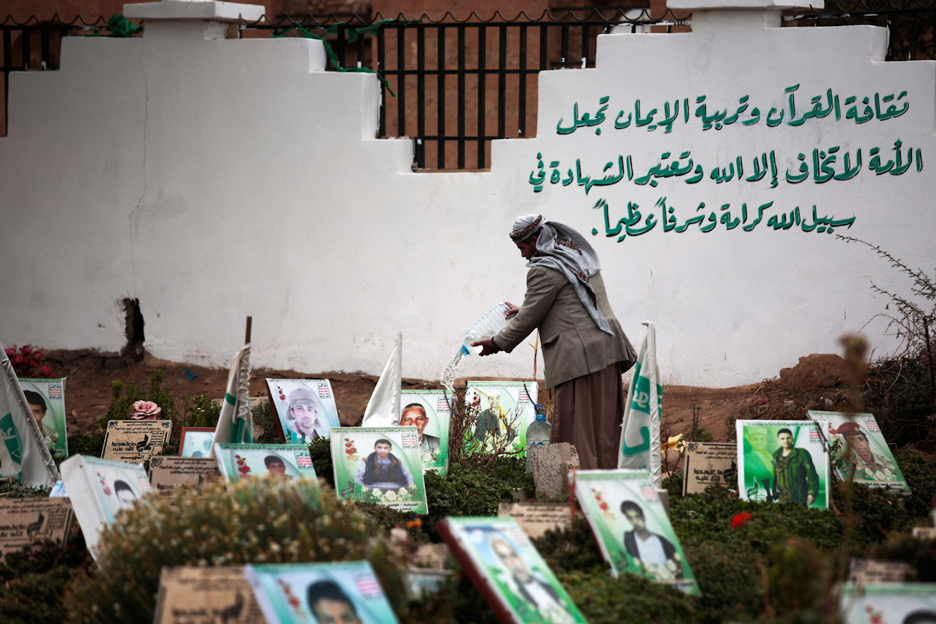 Yemen Martyr week