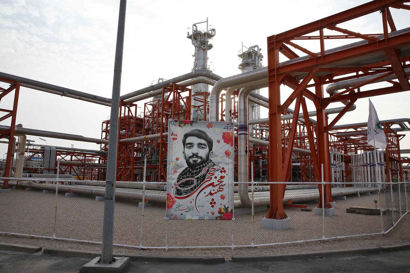 Iran Syria Gas