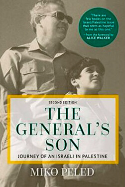 The General's Son, Journey of an Israeli in Palestine